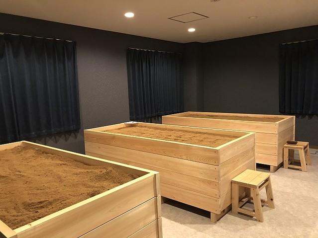 風呂 東京 酵素