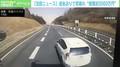 大型トラックの前で「逆あおり」荷崩れで3000万円近い損害か