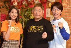 ビートたけし『27時間テレビ』に暴走提案「徳井にインタビューしに行こう!」