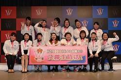 「女芸人No.1決定戦 THE W」決勝進出10組が集結!/(C)NTV