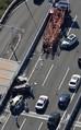 伊勢湾岸道で車3台炎上 15人負傷