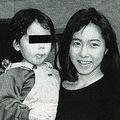 岡崎被告の転落 14回目の逮捕