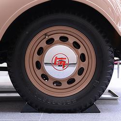 中国メディア・今日頭条は28日、世界を代表する日本の自動車メーカー・トヨタのロゴマークの変遷について紹介する記事を掲載した。(イメージ写真提供:(c)tpgimages/123RF)