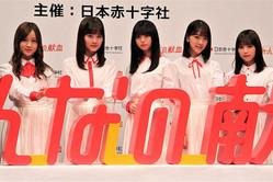 「みんなの献血」記者発表会に出席した(左から)星野みなみ、山下美月、齋藤飛鳥、堀未央奈、与田祐希