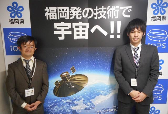 小野清之 - JapaneseClass.jp