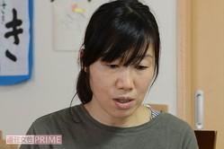 事件 失踪 キャンプ 山梨 女児 場