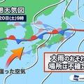影響の大きい地域が不確定「梅雨末期の大雨」に要注意