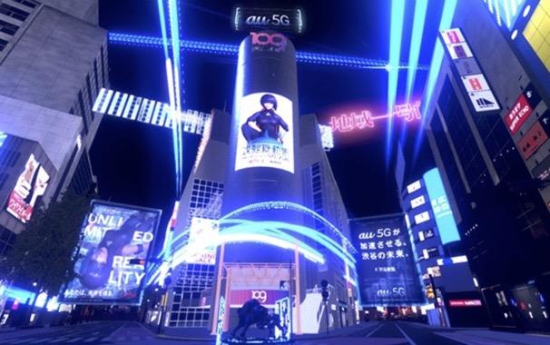 コロナ自粛中でも行ける「バーチャル渋谷」 区公認で19日オープン