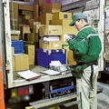 ヤマト運輸が急ぐ待遇改善と人員増 Amazonなどの配送網構築に頭痛?