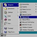 発売から25年の「Windows95」新たなイースター・エッグが発見される
