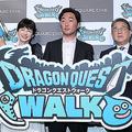 「ドラゴンクエストウォーク」新作発表会の様子(写真/時事通信フォト)