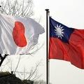 消失した首里城の再建に 台湾から計550万円を寄付と外交部明かす