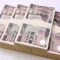 銀行はマイナス金利で生じる負担増を、預金者に転嫁するのか!