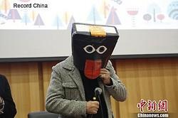 日本の絵本作家・木村裕一さんが12日、北京を訪問し、ファンミーティングを開いた。絵本と同じく近付きやすい人柄で、ファンらの心を温めた。