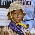 日本人慰安婦の存在「忘れるな」