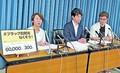 (写真)記者会見をするプロジェクト発起人の(左から)NPO法人キッズドア代表・渡辺由美子さん、須永祐慈さん、荻上チキさん=23日、文部科学省
