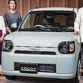 ダイハツ、新車で「可愛い」を封印した理由 今はシンプルの時代