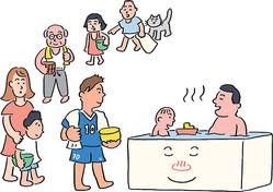 イラストお風呂に入る人と並ぶ人