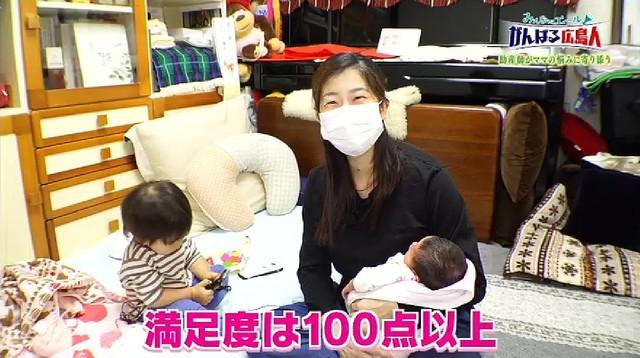 出産 なし 自宅 助産 師