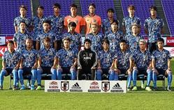 東京五輪に臨むU-23日本代表が3月に国際親善試合を行なうことが発表された。写真:茂木あきら(サッカーダイジェスト写真部)