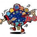 「水金地火木ドッテンカープ」広島東洋カープ新キャッチフレーズ