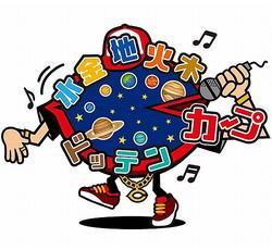 広島の2019年キャッチフレーズに大反響