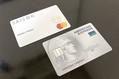 クレジットカードの審査落ち 経験者が挙げた「原因」1位は低収入