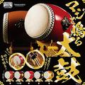 ミニチュア和太鼓がカプセルトイに登場 叩くと本当に音が鳴る仕様