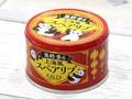 白米乗せを推奨 カルディの缶詰