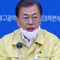 「韓国は防疫の模範」発言後に集団感染発生 性急だった文大統領の判断