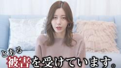 ゆきりぬのYouTubeチャンネルより https://www.youtube.com/channel/UCMsuwHzQPFMDtHaoR7_HDxg