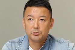 山本太郎氏 本誌に明かす「日本に潜む貧困」への問題意識