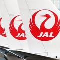 日本航空が28日から3月12日までの国内線航空券払い戻し 理由問わず