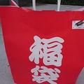 1000円で「犬福袋」を買ってきた 犬も興味津々の充実ぶり