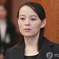 金与正党第1副部長(資料写真)=(聯合ニュース)