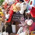ジョンインちゃんの墓地に置かれた手紙や贈り物=(聯合ニュース)