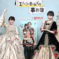 ドレス姿を披露した本田望結(右)と紗