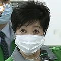東京都、5月半ばには4000人の感染も 小池都知事が試算を発表