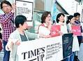 (写真)「被害を受け声を上げた女性記者を一人にしない」と訴える、あさか予定候補(左から3人目)=21日、JR東神奈川駅前