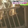 カセットボンベが爆発か 札幌市・手稲区で火災、40代男性搬送