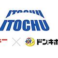 伊藤忠商事とドンキホーテHDが資本参加するユニー・ファミマHD