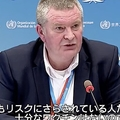 WHO、東京五輪出場選手へのワクチン優先接種に否定的見解