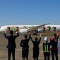 「嵐ジェット」としては5代目の「ARASHI HAWAII JET」(ボーイング787-9型機)。唯一の国際線用機材だった(2020年11月撮影)