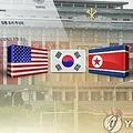 北朝鮮メディアは対北朝鮮制裁の枠組みの中で南北交流を続けるとする韓国政府の立場を非難している(コラージュ)=(聯合ニュース)