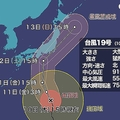台風19号による電車・高速道路・飛行機への影響は?計画運休の可能性も