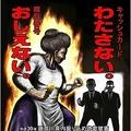 提供:神奈川県くらし安全防災局