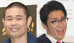 品川祐と藤森慎吾