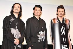 """""""三兄弟""""役について語った(左から)金子ノブアキ、永瀬正敏、オダギリジョー (C)ORICON NewS inc."""