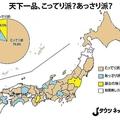 「天下一品、こってり派?あっさり派?」の図。沖縄は、こってり派とあっさり派の票数が拮抗したため、2色で塗り分けた(画像は編集部作成)