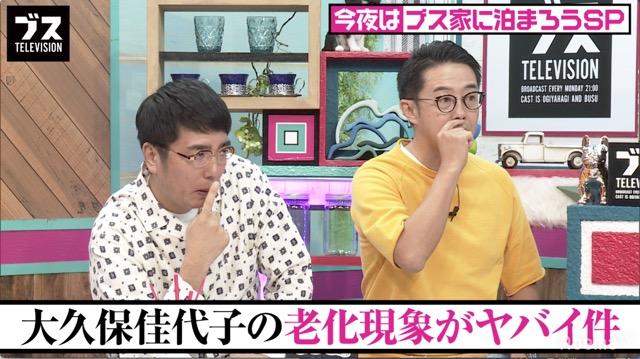 元AKB48・西野未姫、鈴木奈々のすっぴんについてコメント。「履き崩した草履みたいな顔」